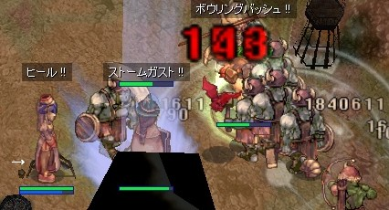 in時計地下2